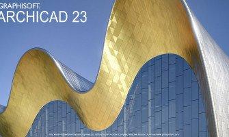 Новая версия  ARCHICAD 23