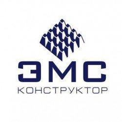 ЭМС Конструктор